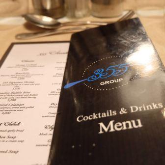 355 Restaurant Menu