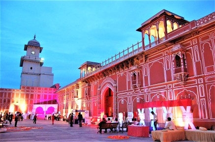 Pink City at Night (MensXP.com)