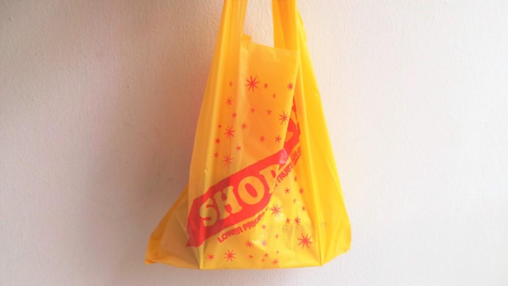 Shoprite bag