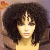 full-wig