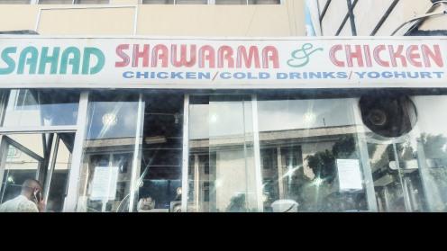 Sahad Shawarma and Chicken Store front