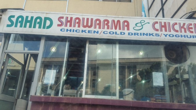 Sahad Shawarma and Chicken Store front