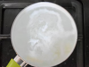 I don't know what this egg white is called